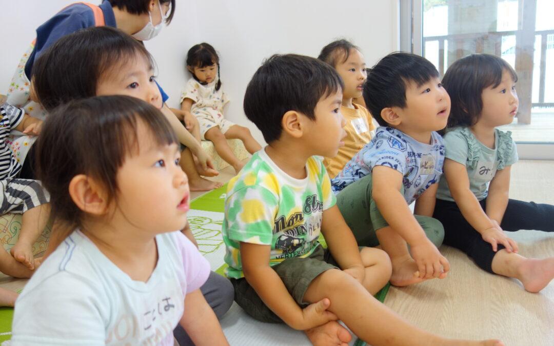 (山口)英会話教室とイガグリ